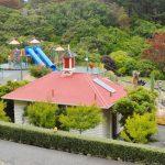 The Wellington Botanic